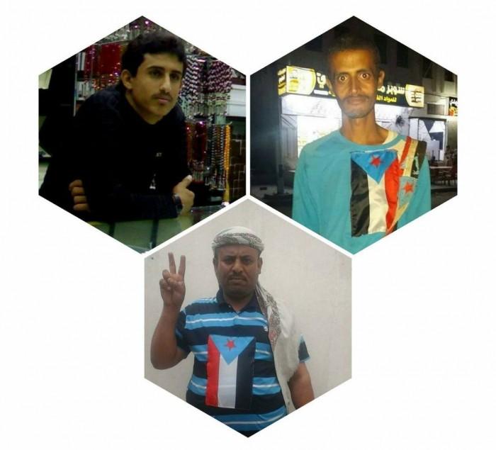 مليشيا الإصلاح تختطف 4 ناشطين من أبناء بيحان بشبوة