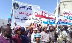 مسيرات سلمية تتحدى بطش مليشيات الإخوان في رضوم وعرماء بشبوة (صور)