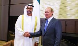 بوتين يزور الإمارات غدًا لتعزيز الشراكة الإستراتيجية بين البلدين