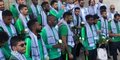 لاعبو المنتخب السعودى يزورون المسجد الأقصى