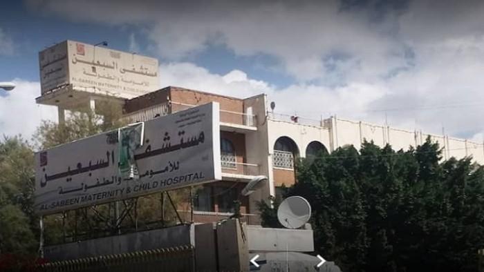مليشيا الحوثي تؤسس غرفة اتصالات عسكرية في بدروم مستشفى