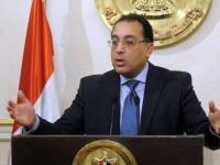 رئيس الوزراء المصري يتجه إلى نيويورك للمشاركة في اجتماعات البنك الدولي