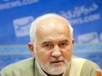 مسؤول إيراني: استشراء الفساد بمؤسسات الدولة ينذر بإسقاط النظام