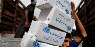 تضييق حوثي على المنظمات الإغاثية.. لماذا أغلقت المليشيات مكاتب اليونسيف؟