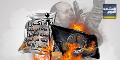 """حوار جدة الذي يستأصل الإخوان.. هل أصبحت أيام """"الإصلاح"""" معدودة؟"""