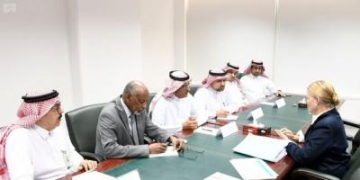 """اجتماع بين """"مركز الملك سلمان"""" ومسؤولة أممية لمناقشة الأوضاع في اليمن"""