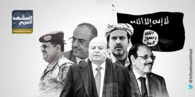 """الحكومة المفككة.. حوار جدة الذي كشف انقسامات وصراعات """"الشرعية"""""""
