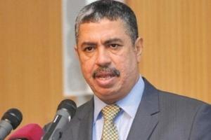 وفاة والدة السياسي خالد بحاح