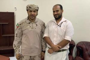 التحالف العربي يكرم أسرة العقيد خالد الهتاري