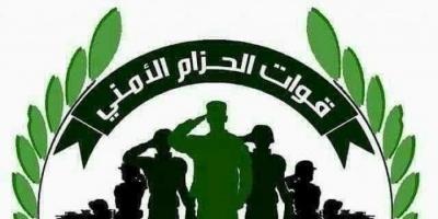 قوات الحزام الأمني تنجح في ضبط متهم بالقتل بأبين