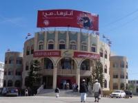 """حملة شعبية لمقاطعة شركة """"يمن موبايل"""" لهذه الأسباب"""