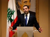 كلمة مرتقبة للحريري  بعد قرار مجلس الوزراء اللبناني بإلغاء جلسة الحكومة