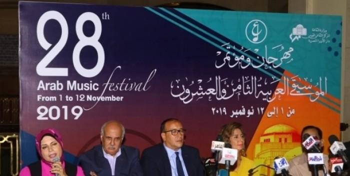 تعرف على تفاصيل الدورة الـ 28 لمهرجان الموسيقى العربية