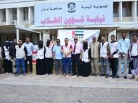 المساعدات في مكانها الصحيح.. التعليم وجهة أولى لهلال الإمارات بالمناطق المحررة (ملف)