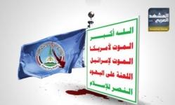 """دلالات """"الصفقة النوعية"""" بين الحوثي والإصلاح.. هل لـ""""اتفاق جدة"""" علاقة؟"""