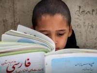 تحذيرات من إلغاء تدريس اللغة الإنجليزية بإيران
