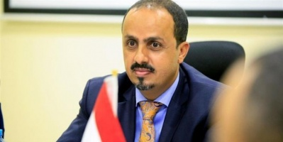 """""""الإرياني"""" يتراجع عن هجومه على صفقة الحوثي والإخوان ويحذف تغريداته"""