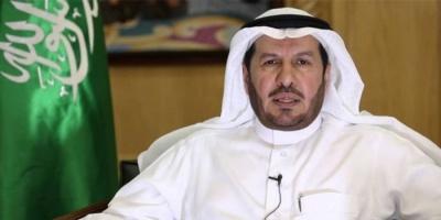 الربيعة: السعودية تبذل قصارى جهدها لإغاثة المواطنين باليمن