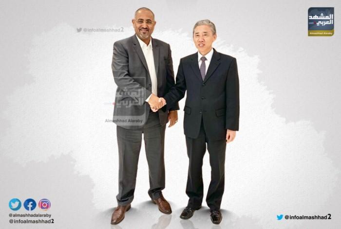 لقاء الزُبيدي والسفير الصيني لدى اليمن في نقاط سريعة (إنفوجراف)
