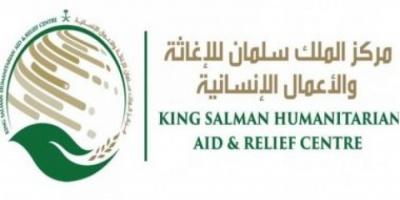 السعودية تستعرض مع فنلندا مشروعاتها الإنسانية حول العالم