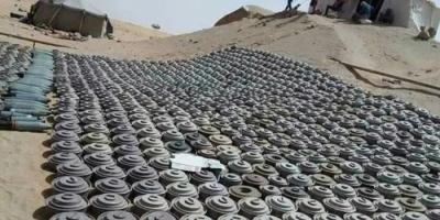 """""""مسام"""": نزع 2482 لغما خلال الأسبوع الثالث من أكتوبر في اليمن"""