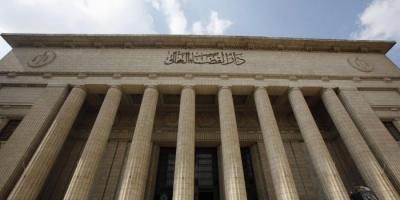 """مصر تصدر حكمًا نهائيًا بـ""""المؤبد"""" بحق 5 أدينوا بالانضمام لداعش"""