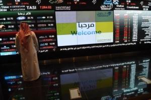مؤشر الأسهم السعودية يقفز بنحو 2% مع أنباء حول تأجيل اكتتاب أرامكو
