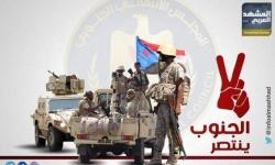 استهداف معسكرات الإصلاح.. حرب استنزاف جنوبية ضد الشرعية في شبوة