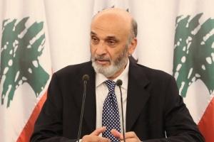 جعجع: هناك أزمة ثقة بين الشعب اللبناني والنخبة الحاكمة