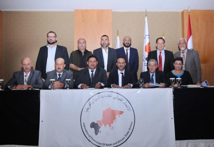 اتحاد دولي لنقابات آسيا وأفريقيا للدفاع عن حقوق العمال
