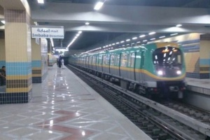 مصر تقترض 205 ملايين يورو لتطوير مترو الأنفاق