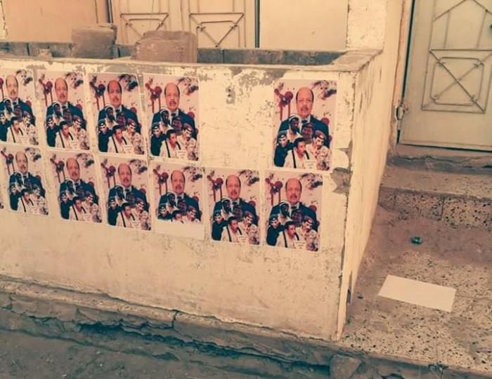 ملصقات معادية تطارد مليشيا الإخوان في عتق بشبوة (صور)