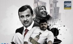 صفقة قطرية حوثية وراء الإفراج عن مفجري مسجد الرئاسة (انفوجرافيك)