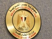 """مصر: تصريحات رئيس وزراء أثيوبيا بشأن سد النهضة """" غير مقبولة """""""