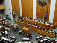 البرلمان النمساوي يعقد أول اجتماع له بتشكيله الجديد اليوم