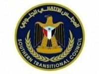 المجلس الانتقالي يصدر بياناً نارياً بشأن الهجوم على مقره بحضرموت