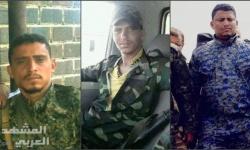 استشهاد شقيق الشهيد شلال الشوبجي في مواجهات شمالي الضالع