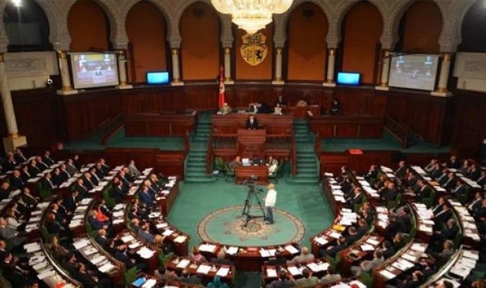 تأسيس كتلة برلمانية جديدة تضم 15 نائبًا بتونس