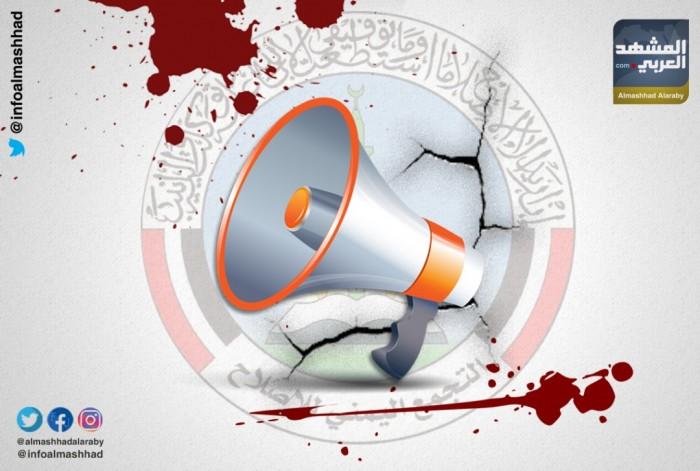 مؤامرة إخوانية تستهدف الإيقاع بين الجنوب والسعودية.. ماذا فعل محسن الأحمر؟