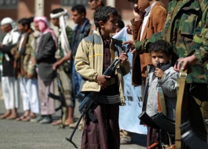 أطفالٌ في محرقة الحوثي.. مليشياتٌ تعزِّز جباتها تحت غطاء الدين