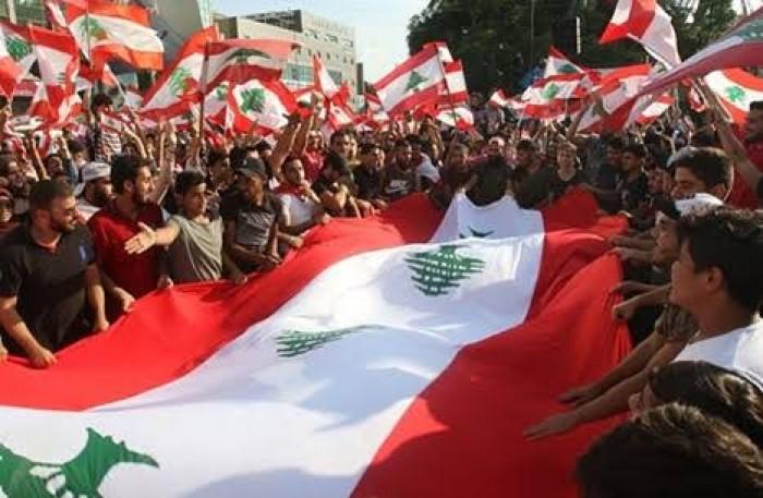 هكذا سخر متظاهرون لبنانيون من خطاب نصر الله