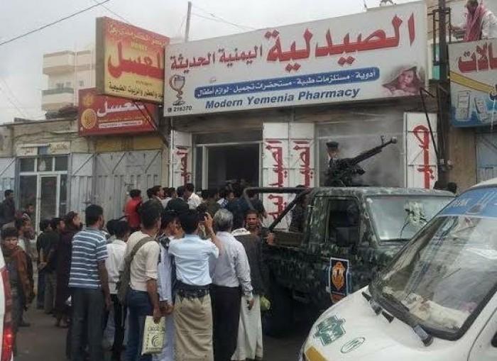مليشيا الحوثي تعتقل مئات الصيادلة بصنعاء (تفاصيل حصرية)