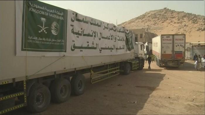 """تحركات سعودية - إيطالية.. """"طريق جديد"""" لإغاثة ضحايا الحرب الحوثية"""