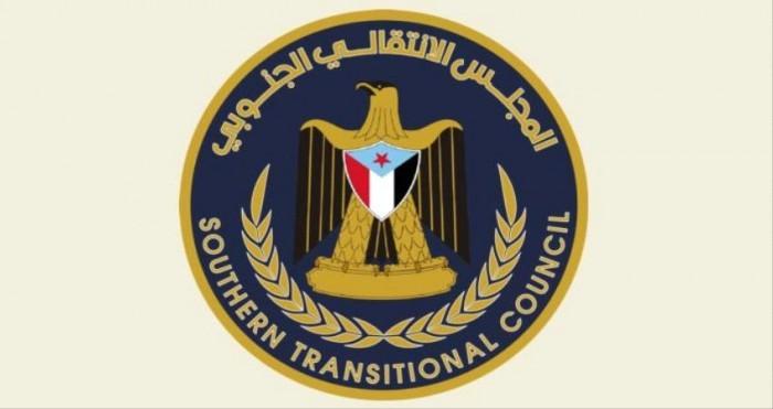 مواطنون بلحج يشيدون بما حققه وفد الانتقالي بالسعودية