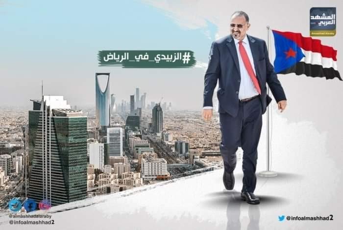 اتفاق الرياض يكشف قوة تماسك أبناء الجنوب