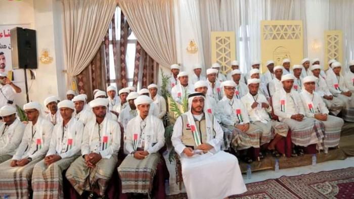 الإمارات تمنع تفسخ المجتمع اليمني بحلول فاعلة للشباب