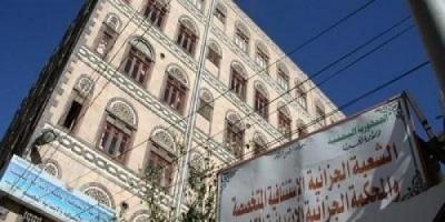"""المحاكم في مناطق الحوثي.. """"مقاصل"""" تستهدف المعارضين"""
