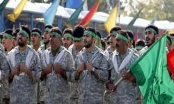 إدراج قوات الباسيج الإيرانية وبعض الأشخاص والمنظمات الداعمة لها على قائمة الإرهاب