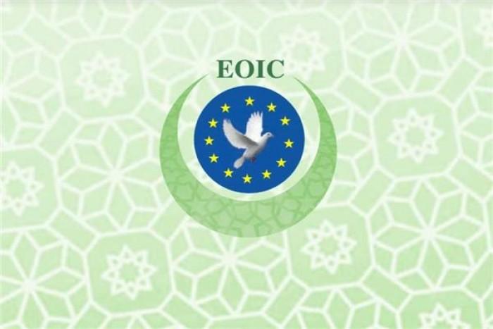 الأوروبية للمراكز الإسلامية بسويسرا تنظم دورة لحماية الشباب من مخاطر الإرهاب