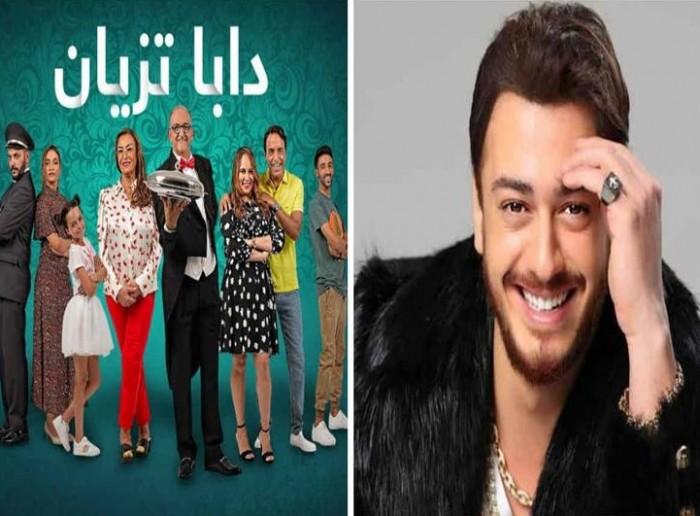 """بالفيديو.. سعد لمجرد يغني تتر مسلسل """"دابا تزيان"""" لوالدته"""